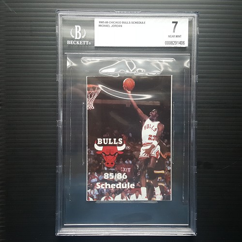 1985 1986 Michael Jordan Rookie Chicago Bulls Schedule Cover BGS 7